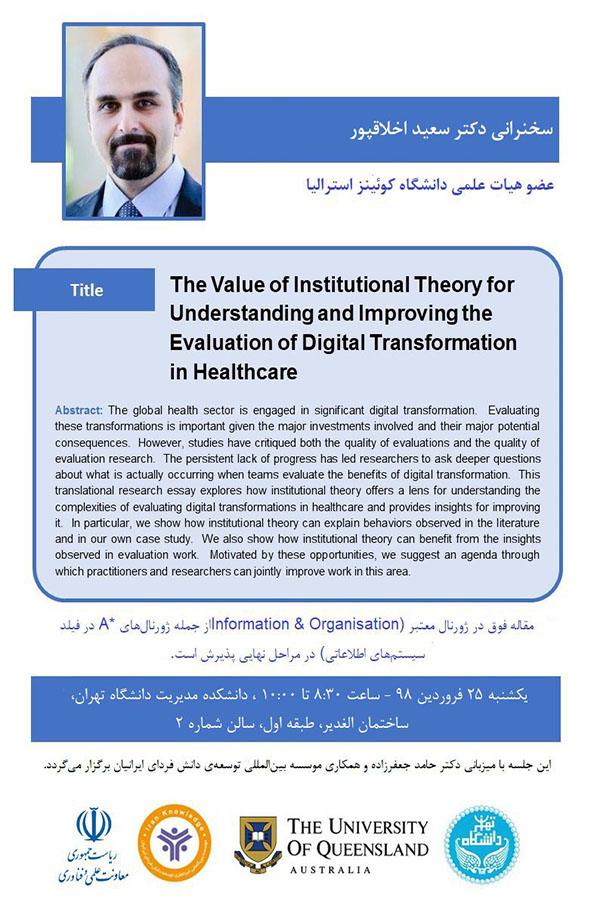 The Value of Institutional Theory for Understanding and Improving the Evaluation of Digital Transformation in Healthcare