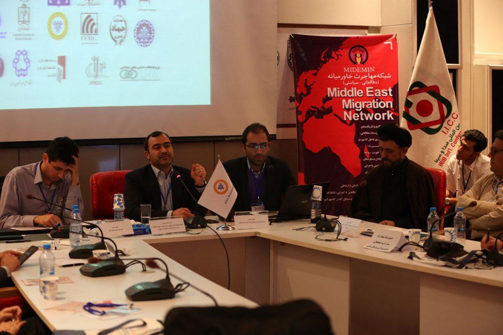 دومین کنفرانس حکمرانی و سیاستگذاری عمومی - دکتر علی مرتضی بیرنگ