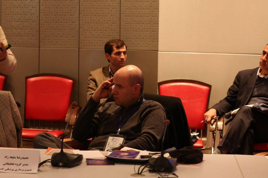 دومین کنفرانس حکمرانی و سیاستگذاری عمومی - دکتر حمیدرضا سلیقه راد