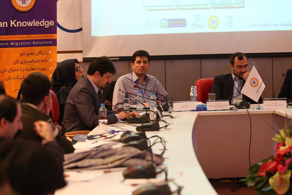دومین کنفرانس حکمرانی و سیاستگذاری عمومی - محمود کریمی