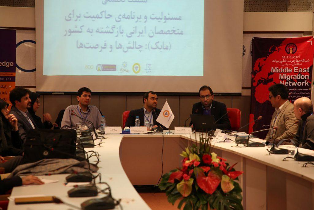 دومین کنفرانس حکمرانی و سیاستگذاری عمومی - سیاوش خالدان
