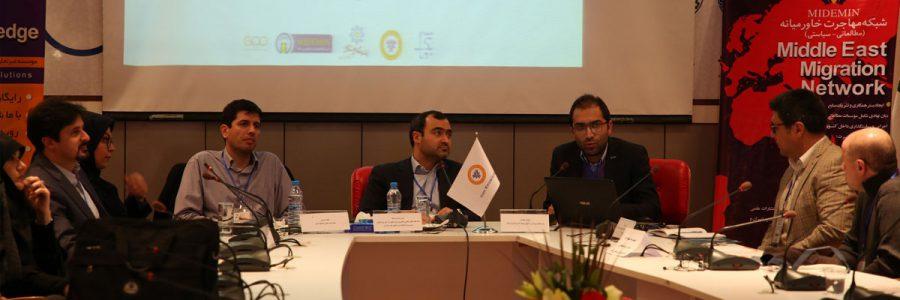 نشست تخصصی مسئولیت و برنامه حاکمیت برای مابَک