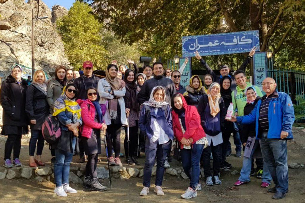 Maback Climbing - Darakeh - Emran cafe