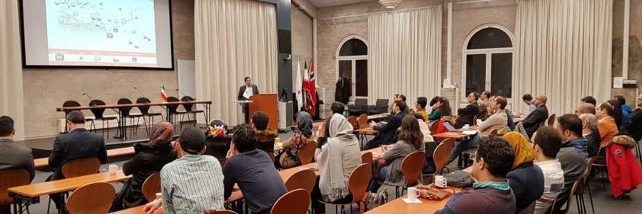 نشست متخصصان ایرانی مقیم در اسلو – نروژ