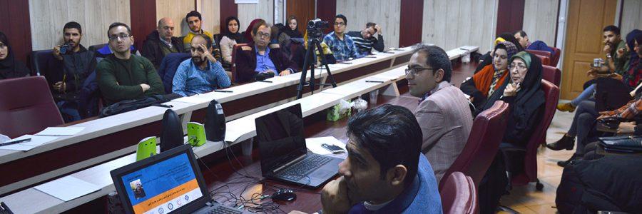 """گزارش رویداد """"روایت دست اول مهاجران ایرانی از تجربهی زندگی در خارج از کشور"""""""