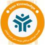 موسسه بین المللی توسعه دانش فردای ایرانیان