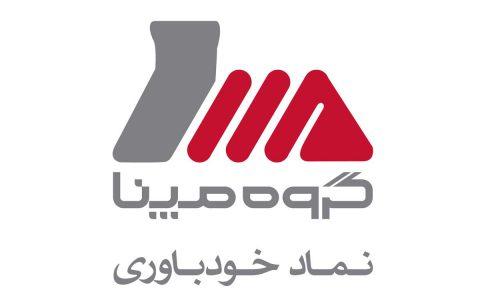 فراخوان بازدید متخصصان ایرانی خارج از کشور و متخصصان ایرانی بازگشته به کشور از «گروه مپنا»