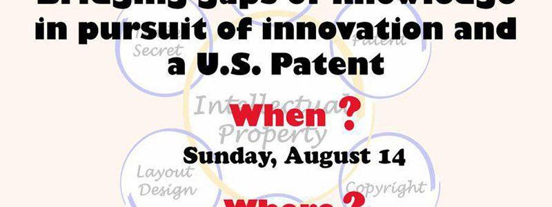 برقراری ارتباط میان رشته های علمی در پی نوآوری و ثبت اختراع- دکتر داریوش دانشور