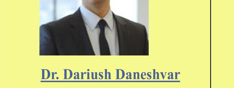 جنبههای مختلف و نکات کاربردی ثبت اختراعات در دستیابی به نوآوری- دکتر داریوش دانشور