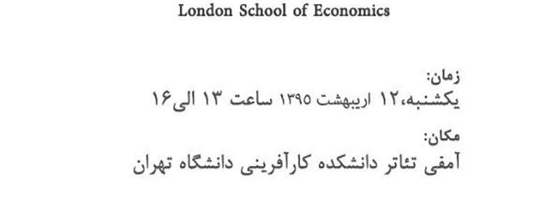 ظرایف طراحی مدل های پیش بینی مالی و اقتصادی- علی حبیب نیا