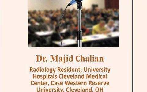 تومورهای استخوانی کودکان و تومورهای نرم- دکتر مجید چالیان