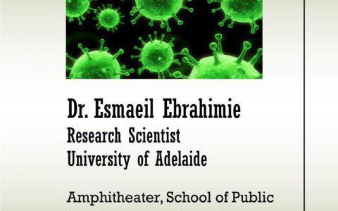 داده کاوی در ویروس شناسی اخبار و چالش ها- دکتر اسماعیل ابراهیمیه