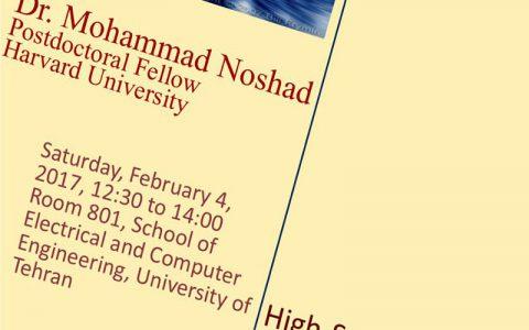 اتصال بیسیم سرعت بالا از طریق نور- دکتر محمد نوشاد