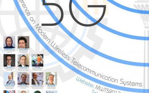 دومین دوره کنفرانس بین المللی سیستم های نوین مخابرات بی سیم