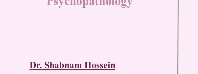 رویکرد شبکه ای در روانشناسی- دکتر شبنم حسین