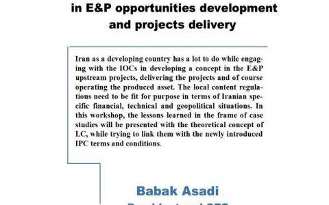 نقش قانون گذاری محتوا در توسعه موقعیت های ای اند پی و تحویل پروژه ها- بابک اسدی