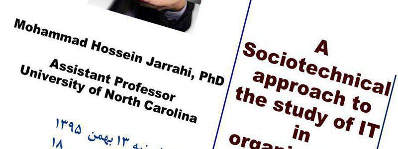 رویکرد فنی اجتماعی برای مطالعه آی تی در موسسات- دکتر محمد حسین جراحی