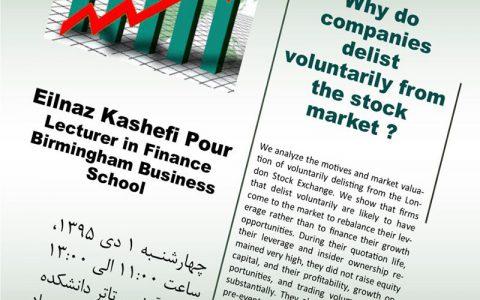 چرا شرکت ها داوطلبانه از بورس سهام جدا می شوند؟-  دکتر ایلناز کاشفی پور