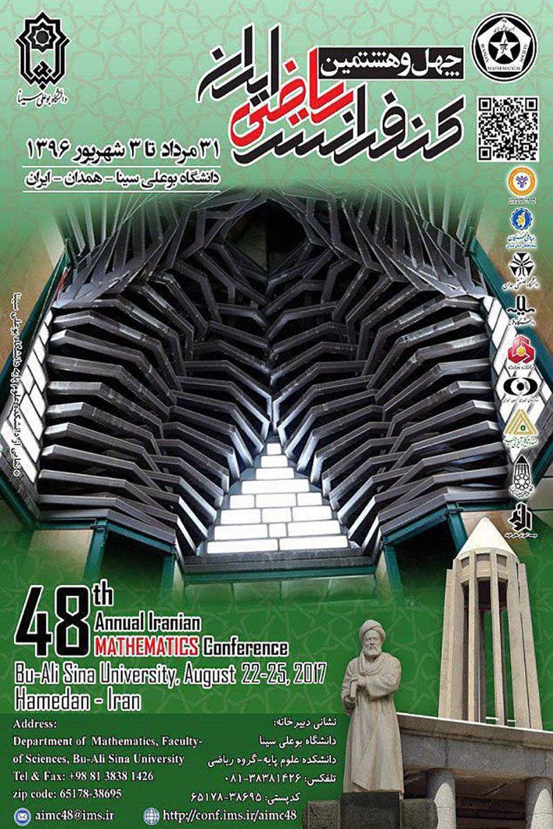 48th annual iranian mathematics