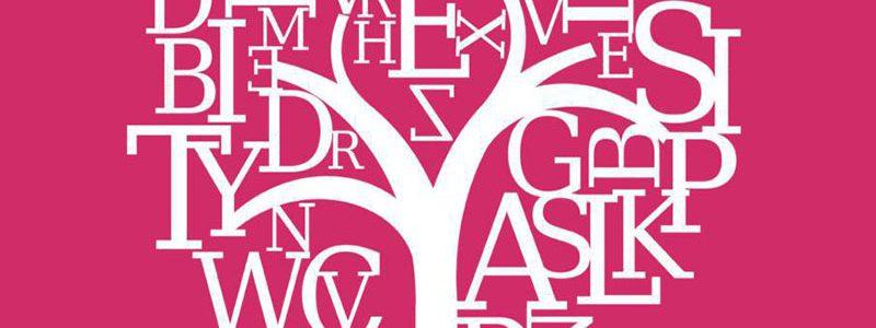 آموزش نحوهی صحیح نوشتن و صحبت کردن در فضای آکادمیک- دکتر امیربیژن یثربی