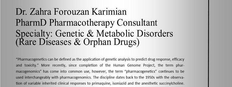 کاربردهای ژنتیک در داروسازی- دکتر زهرا فروزان کریمیان