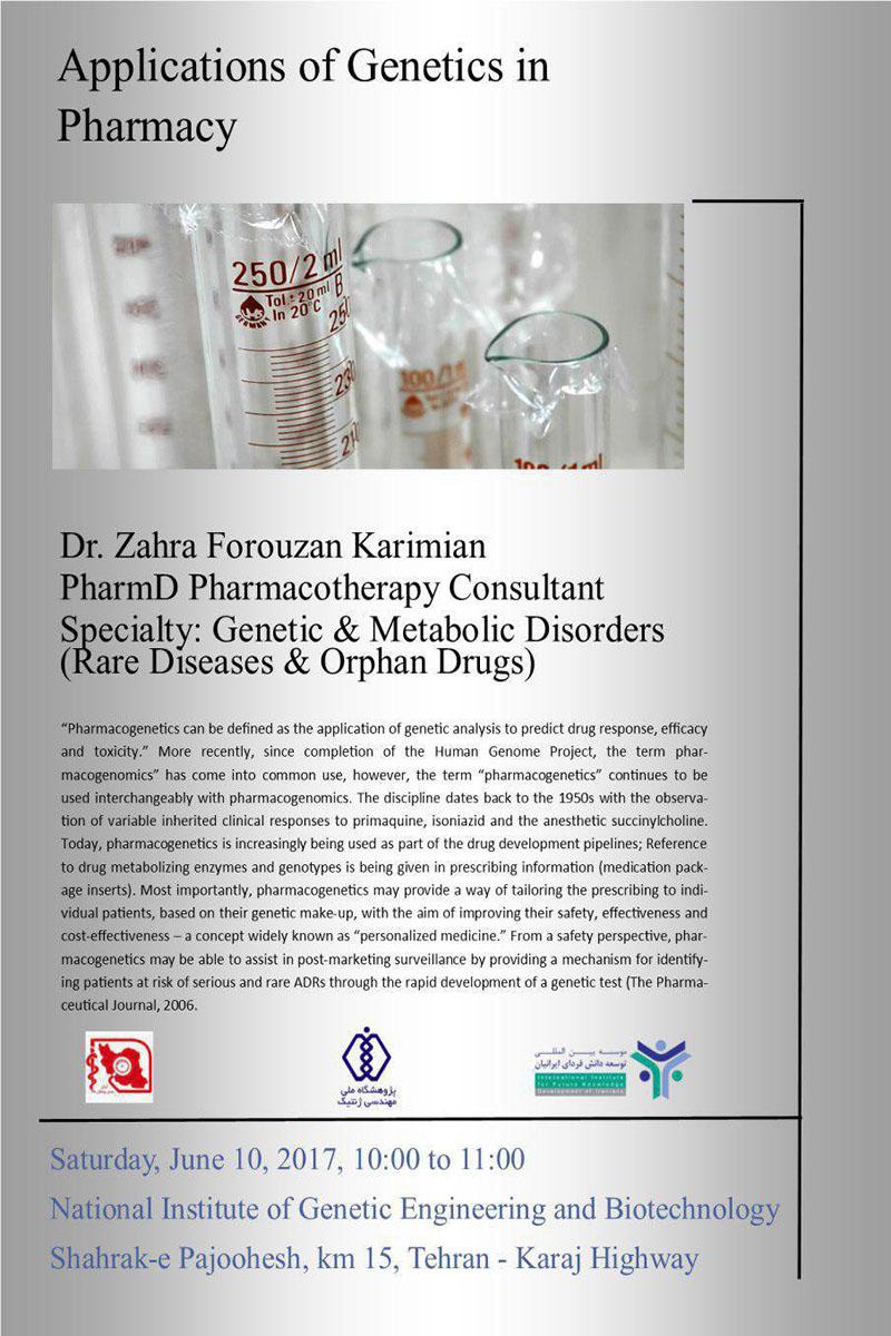 Applications of Genetics in Pharmacy