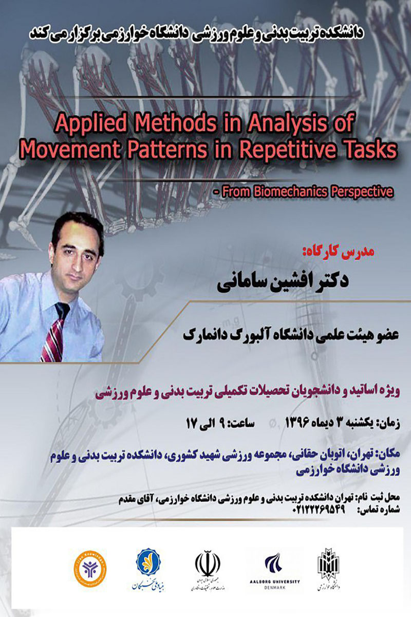 Applied Methods in Analysis of Movement Patterns in Repetitive Tasks