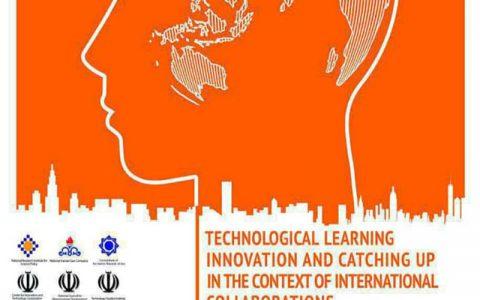 چهاردهمین دورهی كنفرانس بينالمللی آسياليكس همزمان با هفتمین دوره از كنفرانس بينالمللی مديريت فناوری و نوآوری