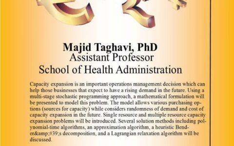 توزیع ظرفیت منابع با منابع چندگانه ظرفیتی-  دکتر مجید تقوی