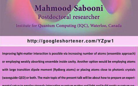 اندرکنش تجربی ماده کوانتوم اولتراکولد و نور- دکتر محمود صابونی