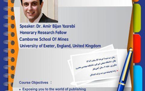 ضریب تاثیر و تعیین استراتژی برای تضمین اخذ پذیرش مقالات- دکتر امیربیژن یثربی