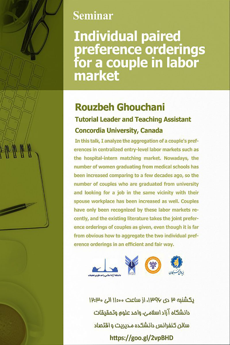 Individual paired preference orderings for a couple in labor market