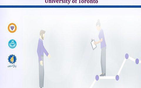 طراحی آموزشی در آموزش مهندسی- احمد خانلری