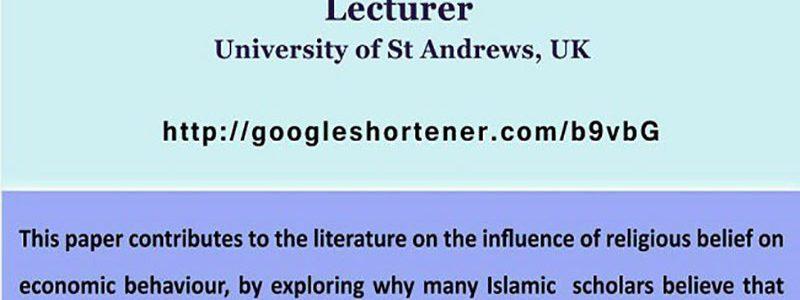 وام، فقرا و اسلام: مباحث مالی اسلامی و رفاه اسلام- دکتر پژمان عابدی فر