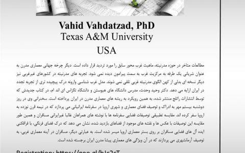 مدرنیته در چمدان: ادراک فضای معماری و شهرسازی اروپا در سفرنامههای ایرانیان در سده ۱۹ میلادی- دکتر وحید وحدت آزاد