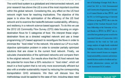 بهینه سازی شبکه جریان مواد غذایی در آمریکا- آرزو شیرازی