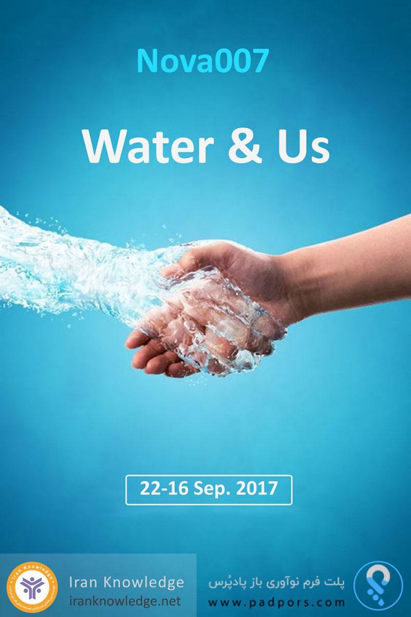 Nova007 Water Innovation Challenge
