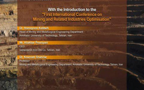 عوامل مهم تاثیرگذار بر انگیزه در بخش معدن- دکتر امیربیژن یثربی