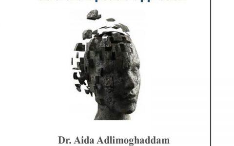 هدف قرار دادن میتوکندری سلول آلزایمر از طریق نیلووتینب به عنوان یک روش درمانی- دکتر آیدا عدلی مقدم