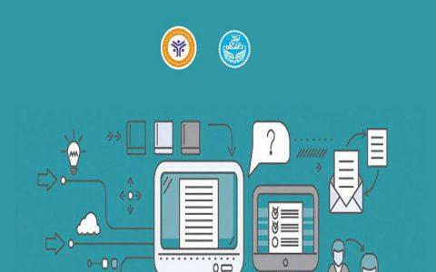 آموزش حاشیه نویسی داده ها برای طبقه بندی بخش بندی در ترجمه همزمان- سید حسن شاورانی