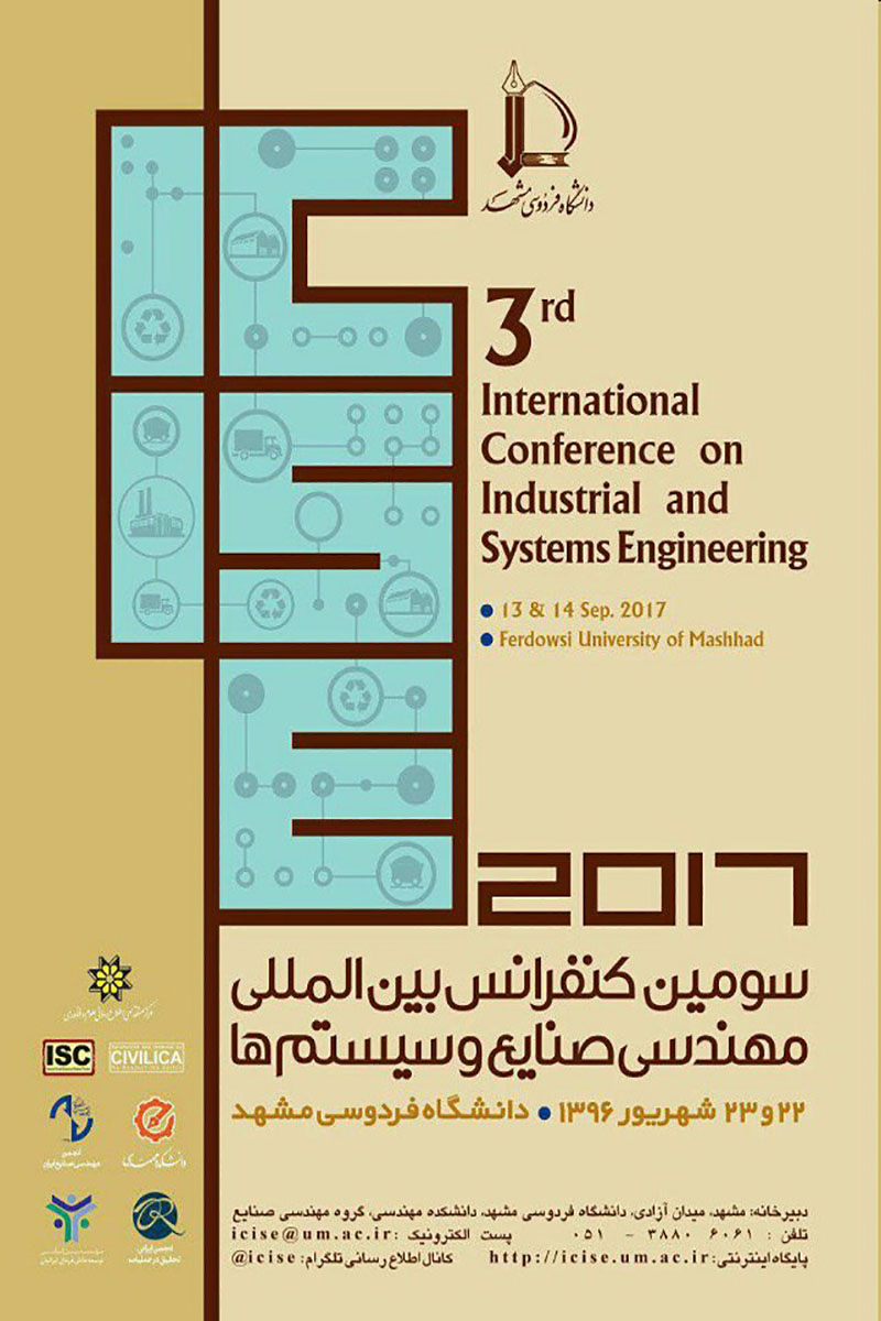 conference industrial and systems engineering3