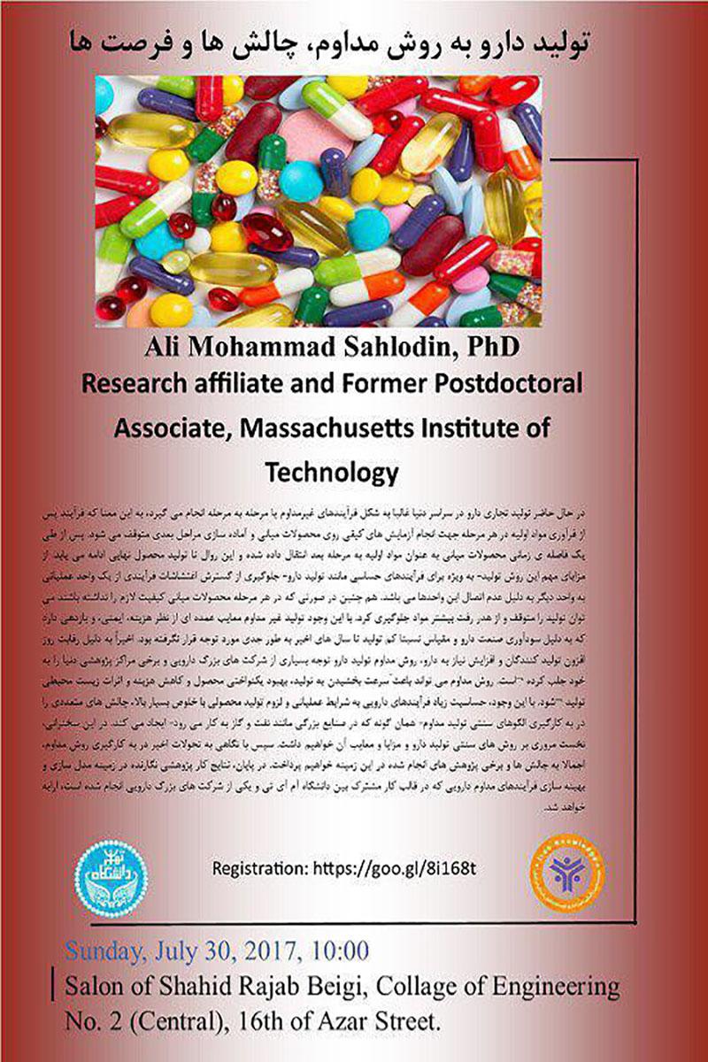 drug manufacturing