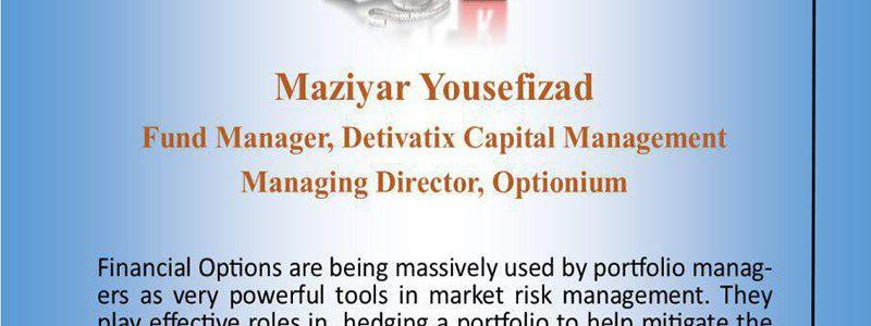 استفاده از گزینه های موثر در رویکرد عملی مدیریت ریسک- مازیار یوسفی زاد
