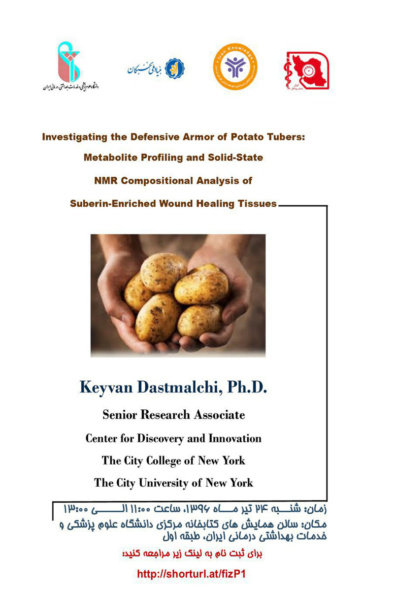 investigating the Defensive Armor of Potato Tubers