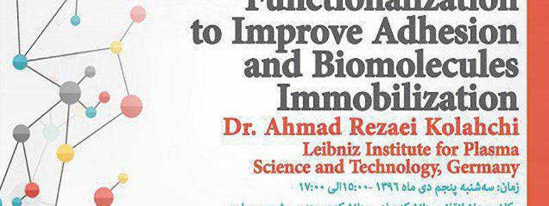 قابلیت عملکرد سطح پلیمر برای بهبود چسبندگی و بی حرکتی بیومولکول ها- دکتر احمد رضائی کلاهچی