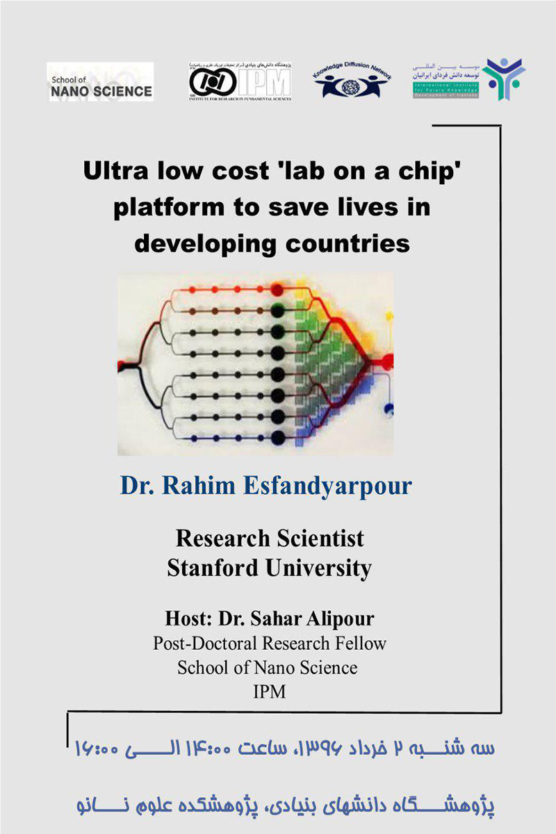 ultra low cost lab on a chip platform to save lives in developing countries