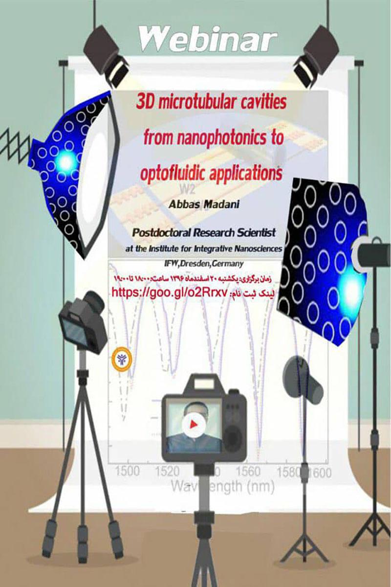 3D microtubular cavities From nanophotonics to optofluidic applications
