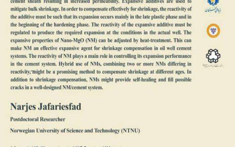 نانوذرات انبساطی طراحی سیستم سیمان چاه نفتی کوچک نشده- دکتر نرجس جعفری اسفاد