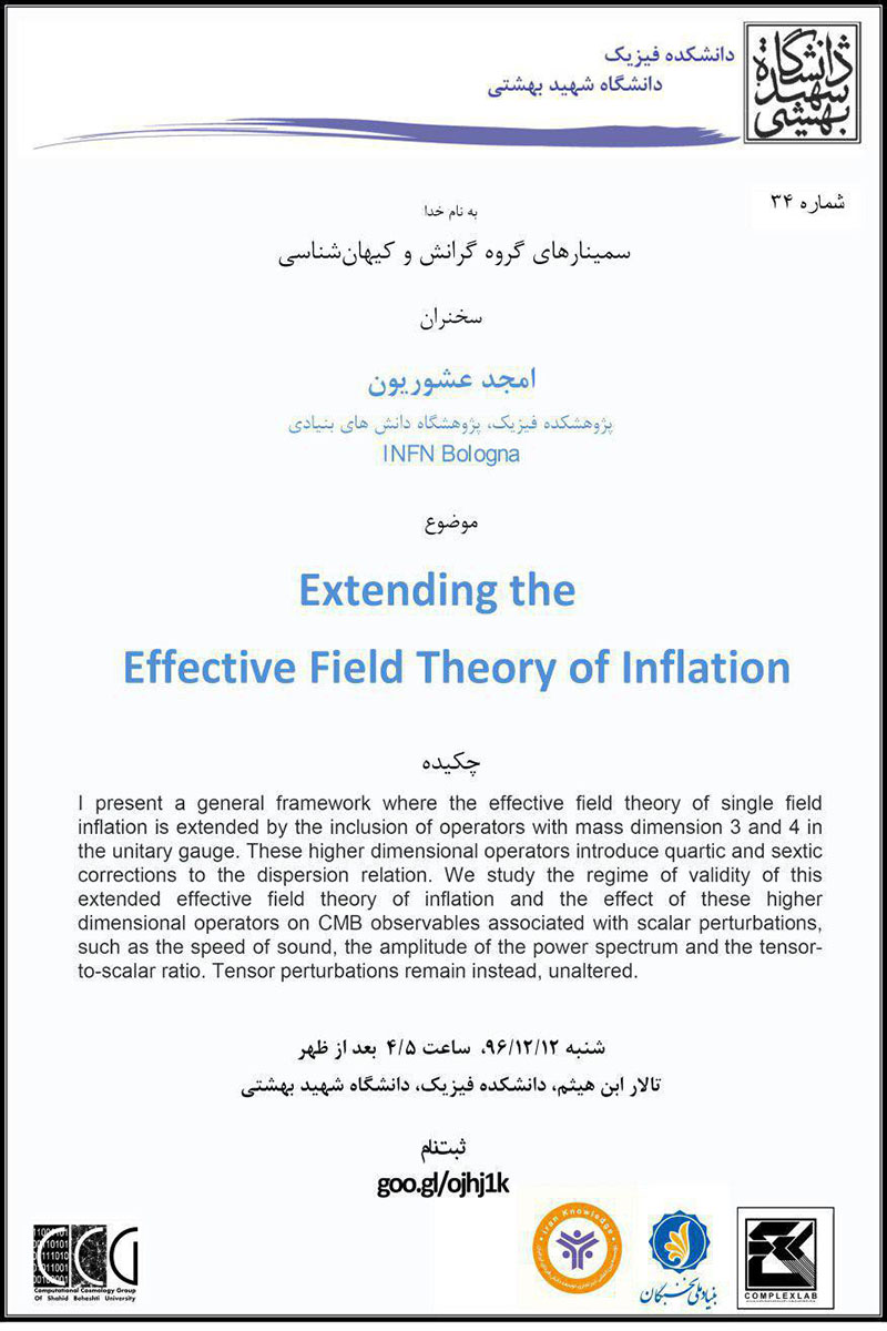 Extending the Effective Field Theory of Inflation