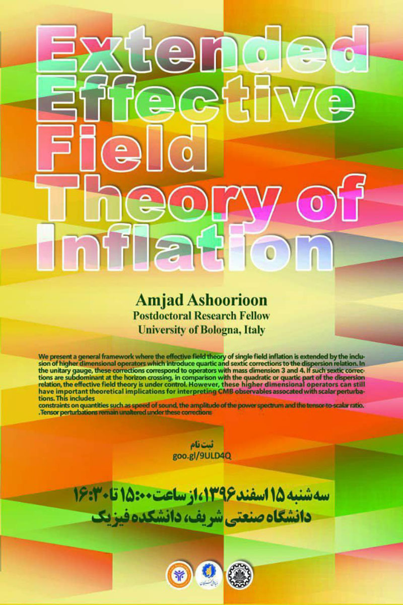 Extending the Effective Field Theory of Inflation2